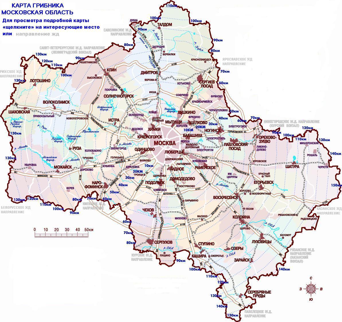 Проститутки оплата по карте 16 фотография